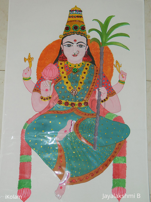Rangoli: Rajarajeswari  freehand drawing