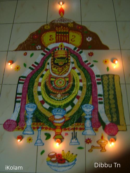 Rangoli: MAHASHIVARATHRI KOLAM