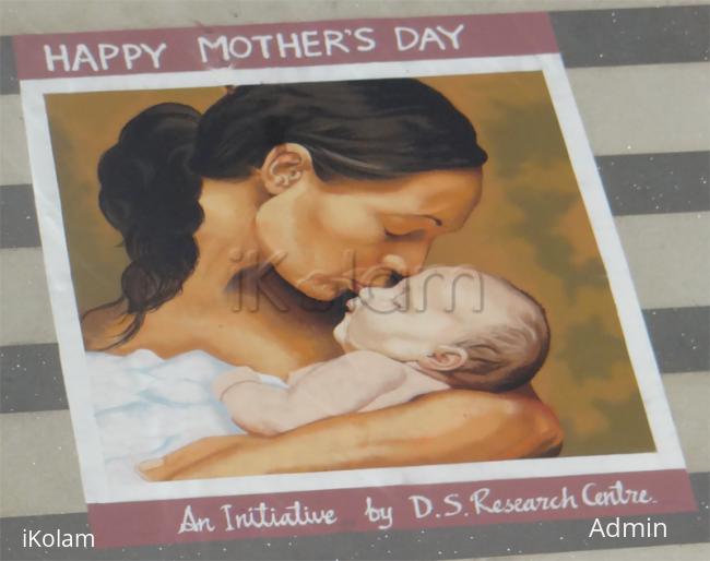 Rangoli: Mother's day rangoli