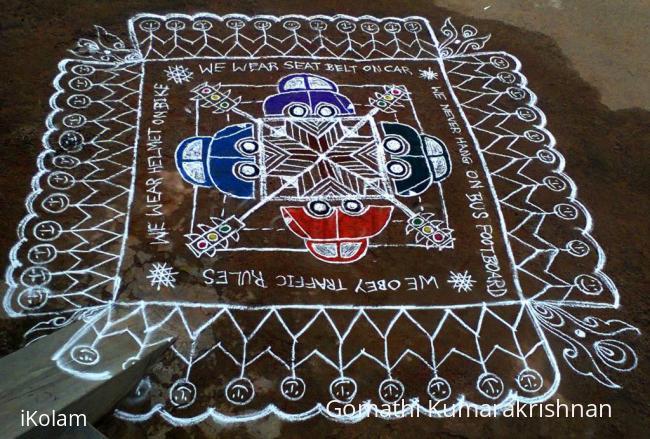Rangoli: Margazhi Utsavam Day-12