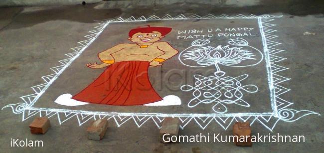 Rangoli: Chotta Bheem