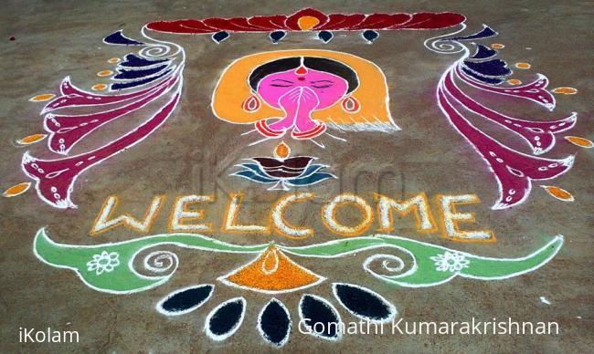 Rangoli: Function Welcome Rangoli