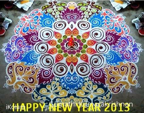 Happy New Year Rangoli Images 59