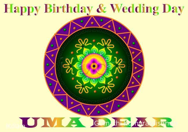 Happy Birthday Wedding Day Uma Www Ikolam Com