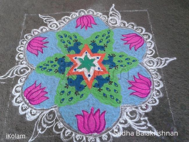 Rangoli: Independence Day kolam or RANGOLI