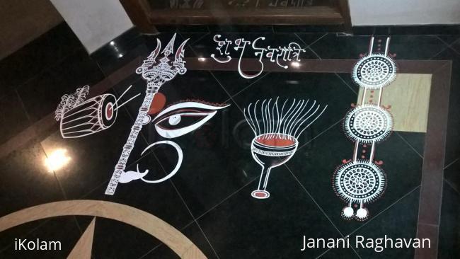 Rangoli: 2016-Navratri