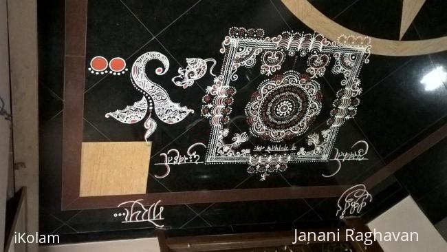 Rangoli: 2017-Ganesh Chaturthi- Lobby-1-2