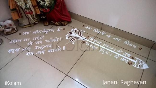 Rangoli: 2017-Shri Rama Navami-1-3