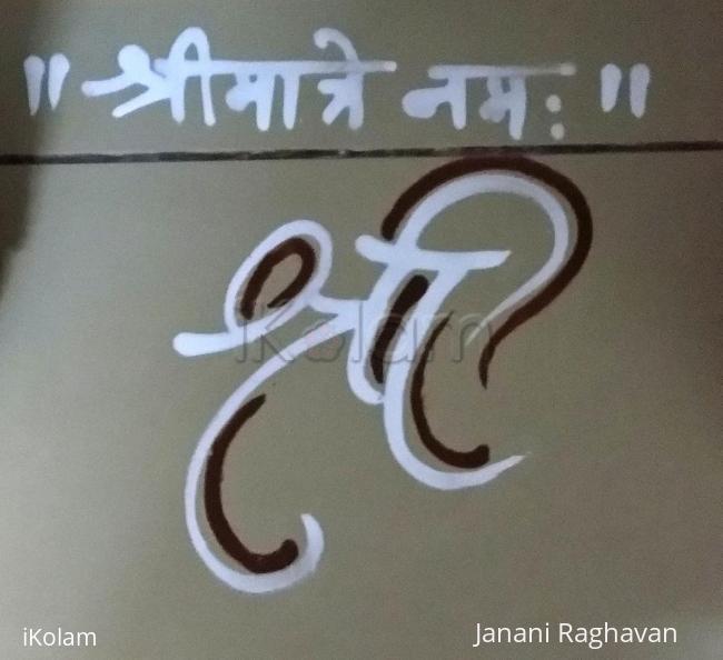 Rangoli: 2018- Ganesh Chaturthi- PoojaRoom