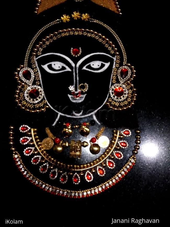 Rangoli: 2018-Gowri Ganesha