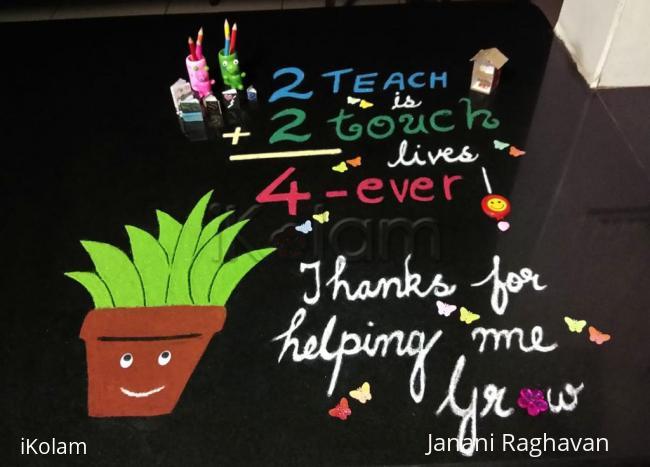 Rangoli: 2018- Teachers' Day
