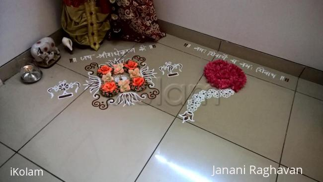 Rangoli: Pooja Room Kolams