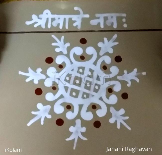 Rangoli: Pooja Room Kolam
