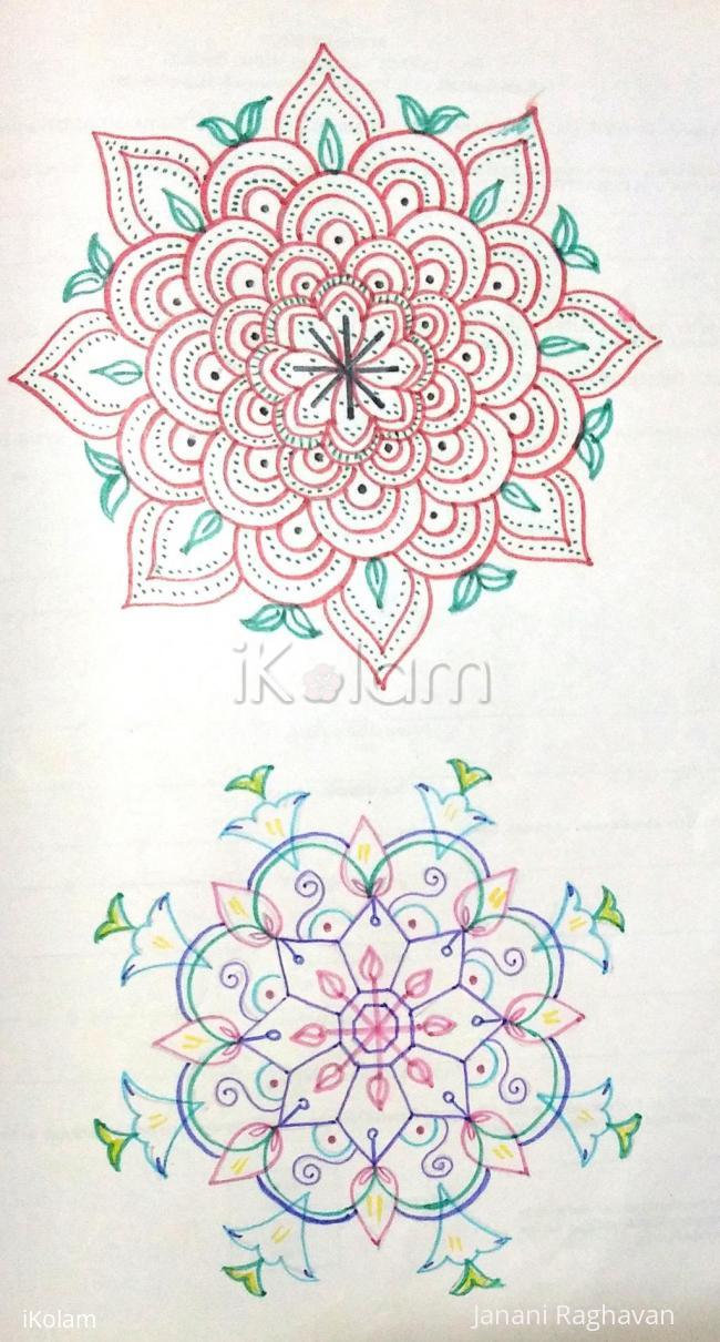 Rangoli: Kolam Notebook Kolams- 102