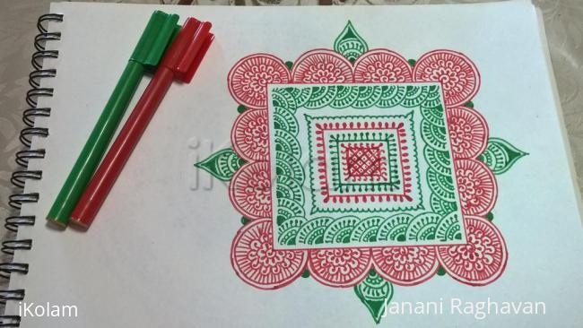 Rangoli: Kolam Notebook Kolams- 137