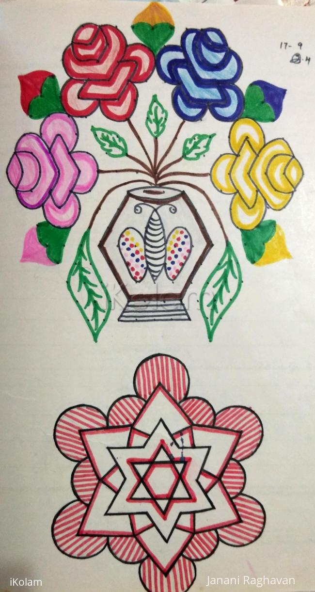 Rangoli: Kolam Notebook Kolams- 54