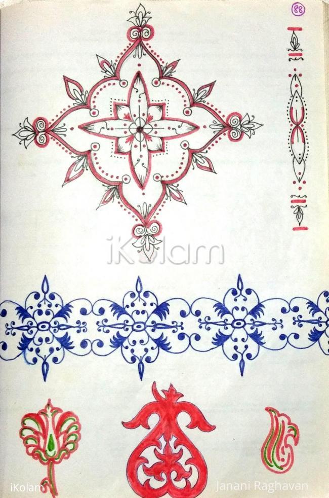 Rangoli: Kolam Notebook Kolams- 73