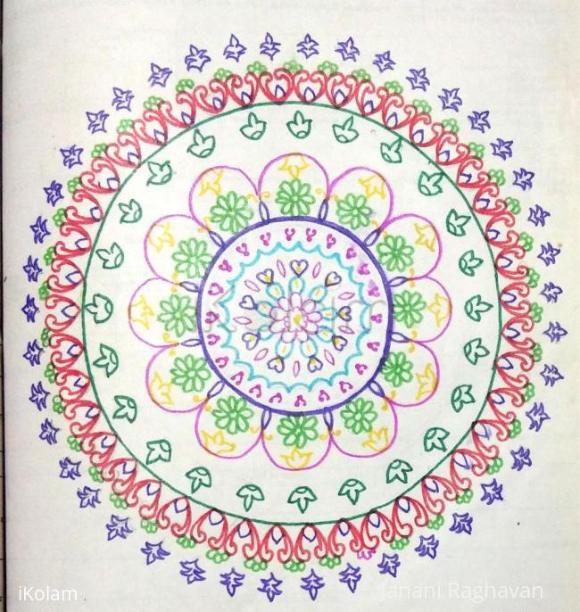 Rangoli: Kolam Notebook Kolams- 87