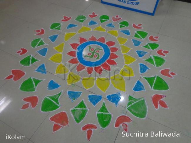 Rangoli: Free Hand Rangoli for Diwali