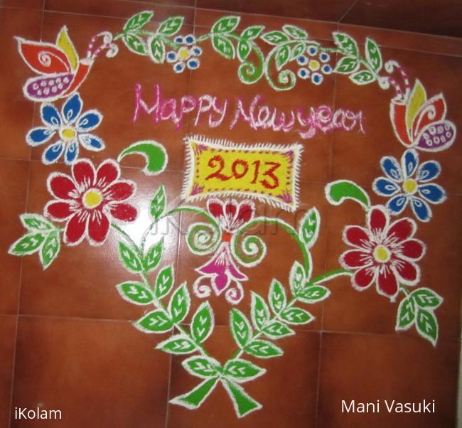 new year special kolam | www.iKolam.com