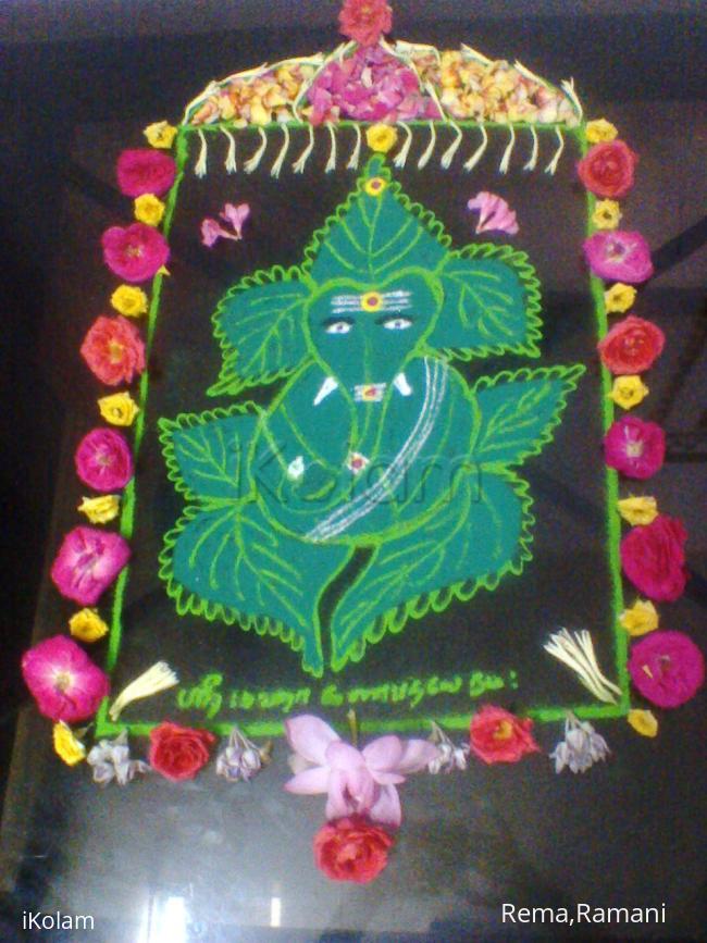 Rangoli: pilliyar kolam