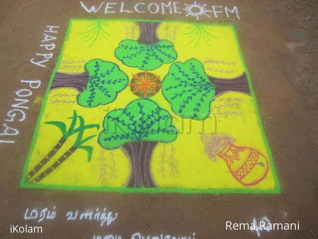 Rangoli: Tree kolam