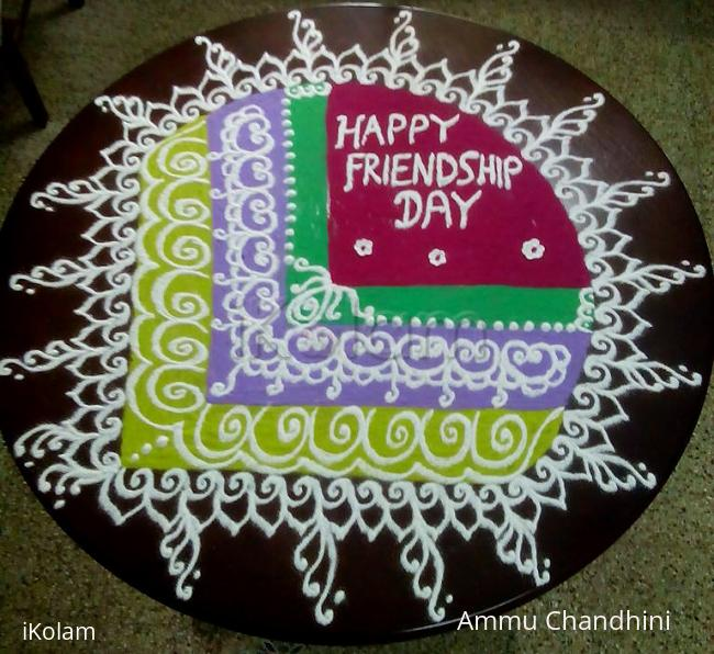 Rangoli: Happy friendship day kolam :-)