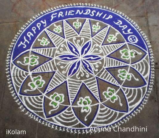 Rangoli: Friendship day kolam
