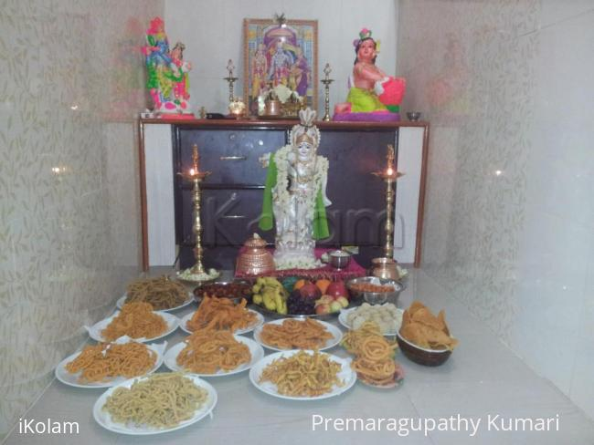 Rangoli: KRISHNAJAYANTI CELEBRATION