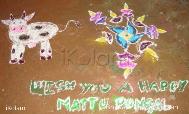 Rangoli: KIRITHI-PONGAL DAY2