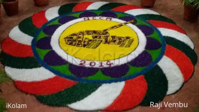 Rangoli: Flag Tricolor
