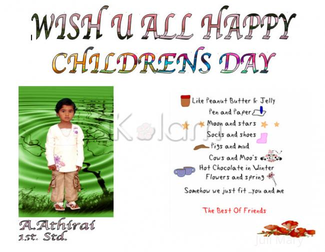 Rangoli: CHILDRENS DAY 2011