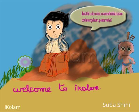choota beem www ikolam com