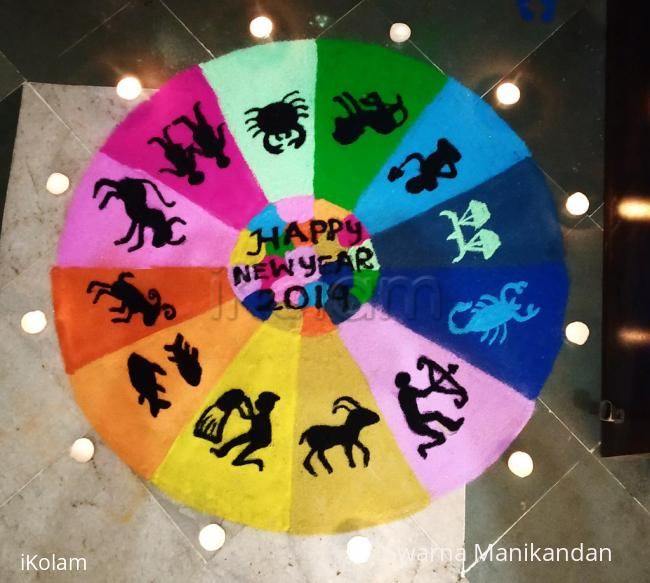 Happy New Year Best Rangoli 22