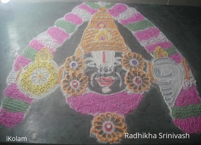 Rangoli: Lord venkateshwara kolam
