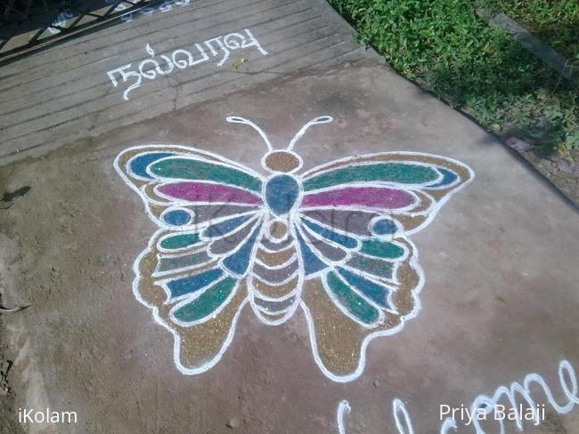Rangoli: Welcome Kolam