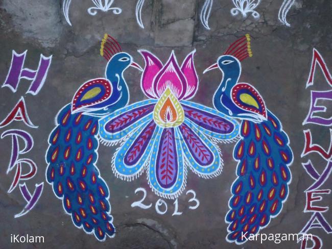 Happy New Year New Rangoli 57