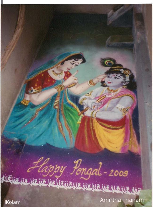 Rangoli: Krishnan caught by his mom Yasodhai