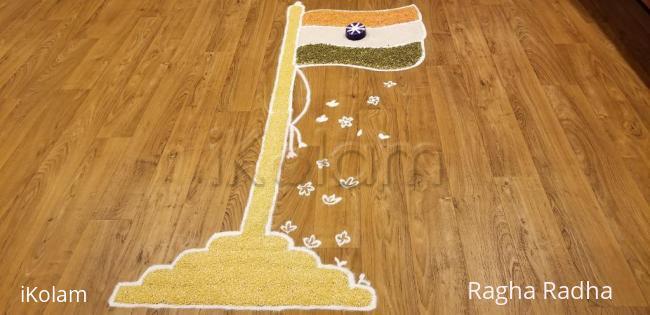 Rangoli: HAPPY INDEPENDENCE DAY WISHES RANGOLI