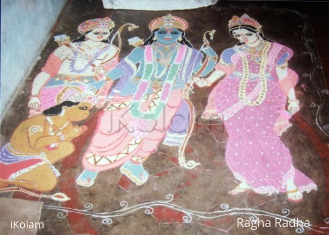 Rangoli: Rama, Seetha, Lakshmana & Hanuman