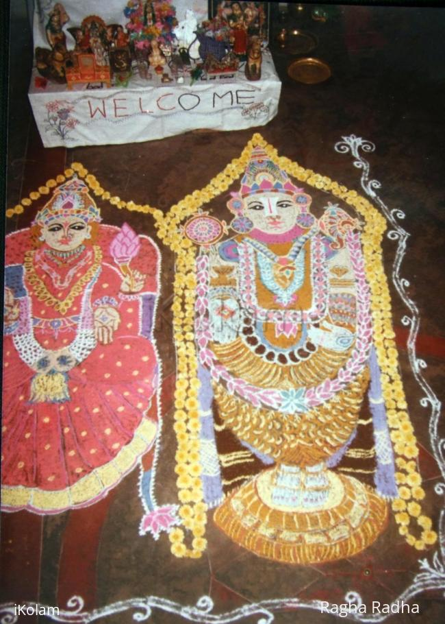 Rangoli: Lord Sri Venkatachalapathy &Goddess Sri Padmavathy