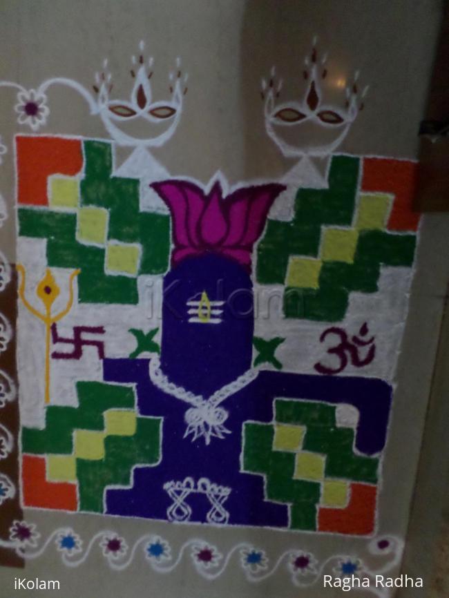 Rangoli: Maha Shiva Rathri Special