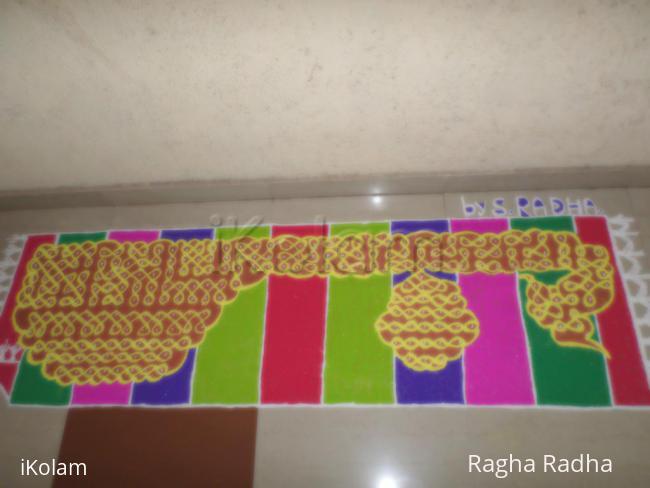 Rangoli: Veena Rangoli