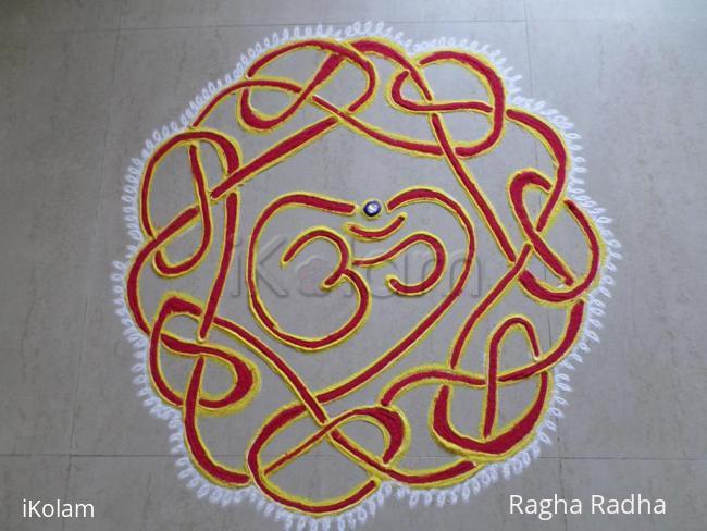 Rangoli: OM Rangoli