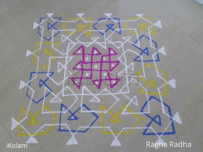 Rangoli: THE NEWLY DEFINED CHIKKU