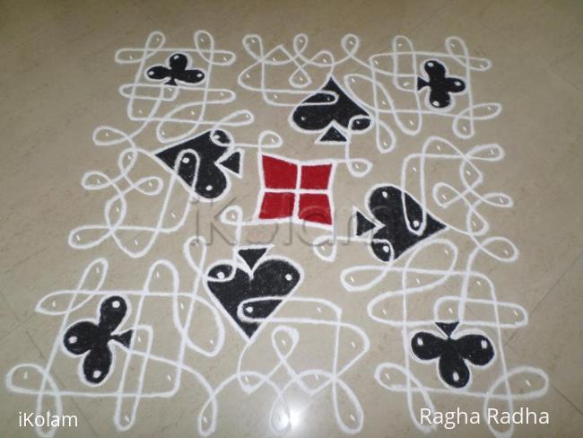Rangoli: LET US PLAY GAMES- IN CHIKKU