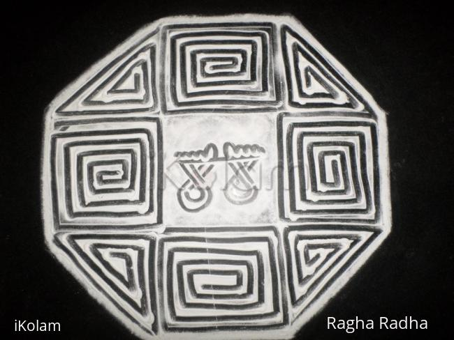 Rangoli: NavaRathri-4thDay