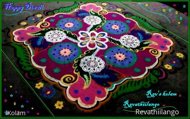 Rangoli: Rev's Diwali Rangoli 2016.