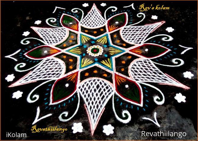 Rangoli: Rev's daily kolam 17.