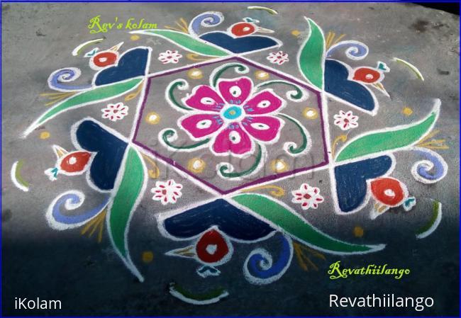 Rangoli: Rev's easy bird kolam.